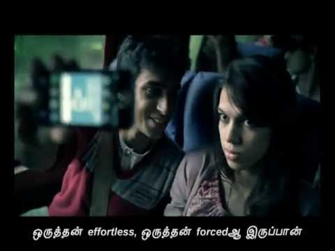 Airtel New Tamil Friends ad (ovvoru friendum theva machan) with...