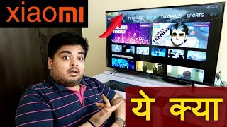 MI TV 4A Full Review With Pros and Cons