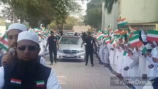 جامعہ کے طلباء کا کویت کے مہمانوں کا شاندار استقبال