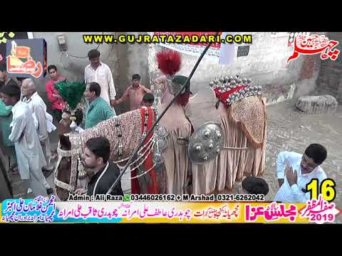 Qurban Jafri part 4 | 16 Safar 2019 | Machiana Gujrat || Raza Production