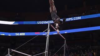Simone Biles - Uneven Bars - 2018 U.S. Gymnastics Championships - Senior Women Day 1