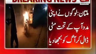 Multan: Rickshaw Catches Fire on Vehari Road