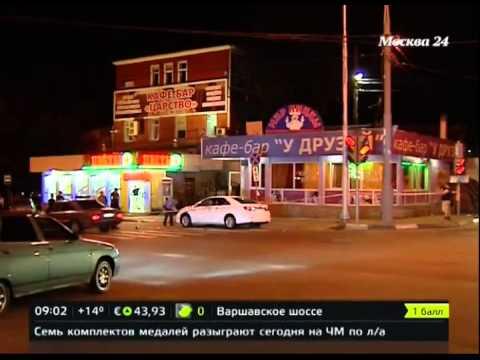 prostitutki-yuga-moskvi-tsaritsino