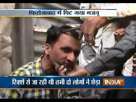 media college boys teasing girl to removing dress vadakk