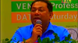 Hassan Ahamed Kiron was Special Guest DCC Inter College Debate- News of 29 July 2017 at ATN Bangla
