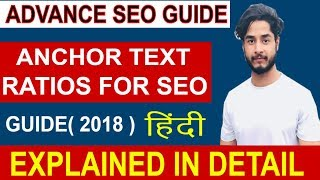 SEO - Part 39 | What Is Anchor Text in Seo | Anchor Text Ratios & Best Practices For Faster Rankings