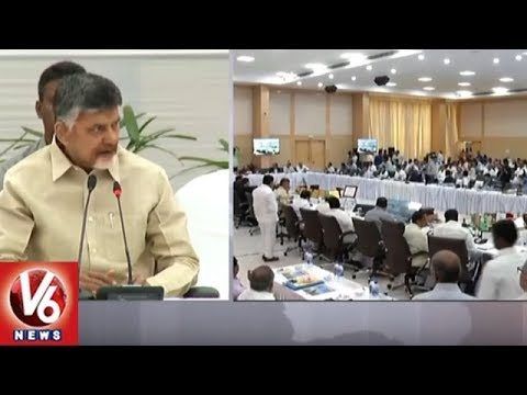 AP CM Chandrababu Naidu Participates In 2nd Day Of Collectors Meeting In Amaravati | V6 News