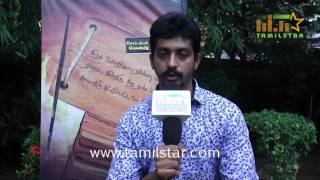 Deepak Paramesh At Unakkenna Venum Sollu Movie Press Meet