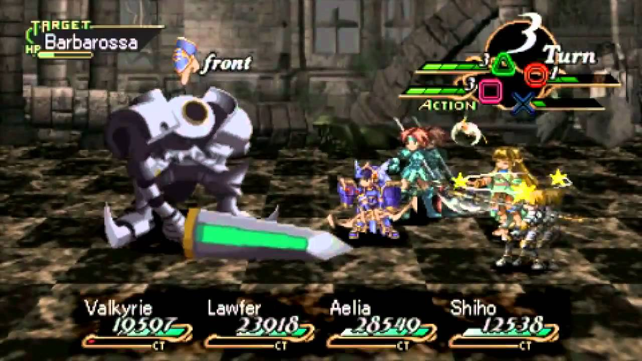 Valkyrie Profile Lenneth Cheats Valkyrie Profile Lenneth