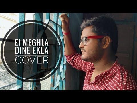 Ei Meghla Dine Ekla Cover | এই মেঘলা দিনে একলা | Hemanta Mukherjee | Pritam Pande