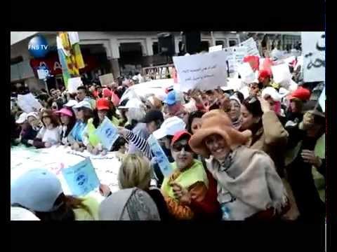 مشاركة وازنة للاتحاد التقدمي لنساء المغرب umt في مسيرة 8 مارس 2015