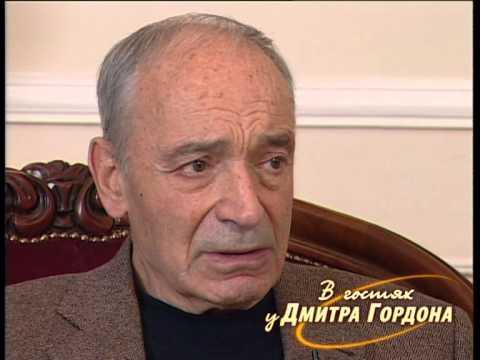 """Валентин Гафт. """"В гостях у Дмитрия Гордона"""" (2007)"""
