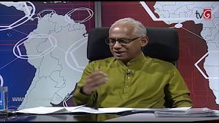 Derana 360 -2019-07-15