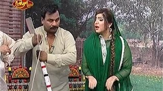 Syasi Theater 22 May 2017 | Express News