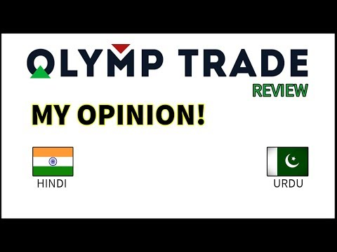 Olymp Trade Review in [Hindi/Urdu] 2018 - My Opinion