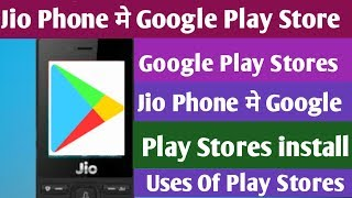 Jio Phone Me Stores Google Play Stores Download/Jio Phone New Update /Stores
