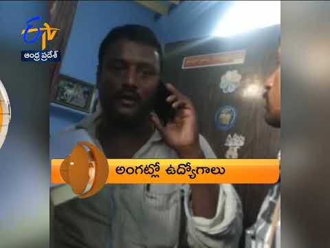 Andhra Pradesh | 30th October 2018 | 360 | 7-30 AM | News Headlines