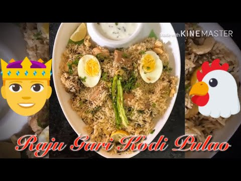 Raju Gari Kodi Pulao recipe ||  How to make Raju Gari Kodi Pulao