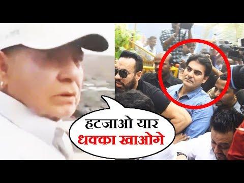 Salman के पिता Salim Khan हुए Reporter पर गुस्सा | Arbaaz का IPL Betting Scam