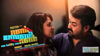 Aarohanam Avarohanam full song from the movie Run Baby Run *ing Mohanlal,Amala paul & Song Sung by Vijay Yesudas...HD 720p.