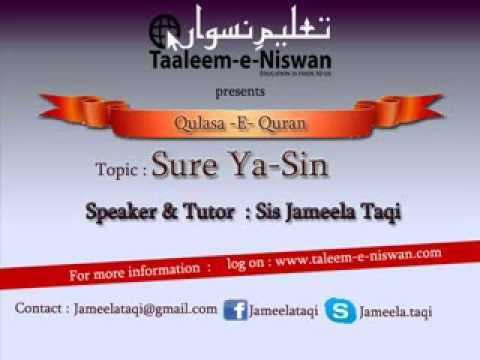 Qulasa Of Sure Yaseen By Jameela Taqi video