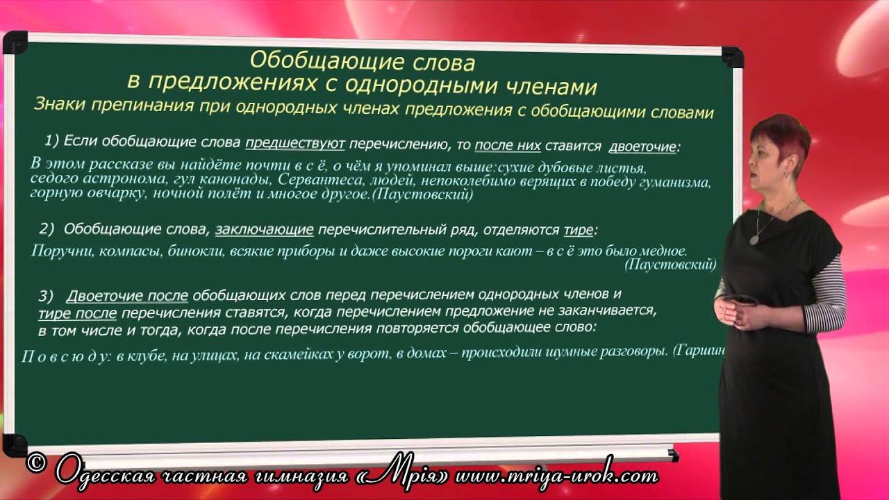 svyaz-chlenov-predlozheniy