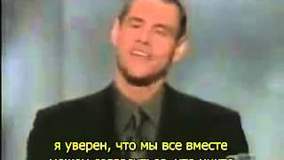 Джим Керри Отжигает для Мерил Стрип!!