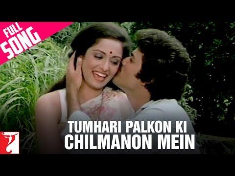 Tumhari Palkon Ki Chilmanon Mein - Full Song - Nakhuda