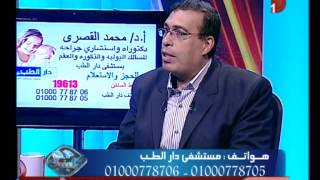 شاهد.. علاج تأخر الإنجاب والعقم مع الدكتور محمد القصري والإعلامية يارة حمدوش