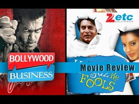 Jai HO! Democracy, Kaagaz Ke Fools | Movie Review | Komal Nahta