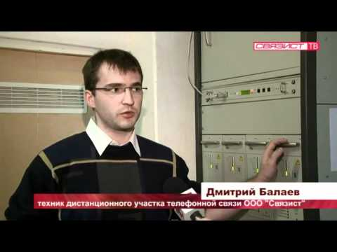 СВЯЗИСТ ТВ, май 2012, День связи