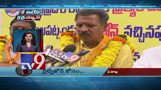 5 Cities 50 News || Top News || 17-08-2018