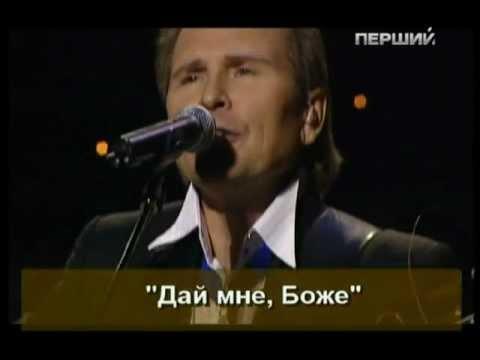 Александр Малинин - Дай мне Боже
