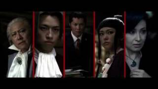 Gyakuten Saiban - Gyakuten Saiban (逆転裁判) (Ace Attorney) - Film Trailer [Subbed]