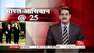 Desh Deshantar : भारत-आसियान @25