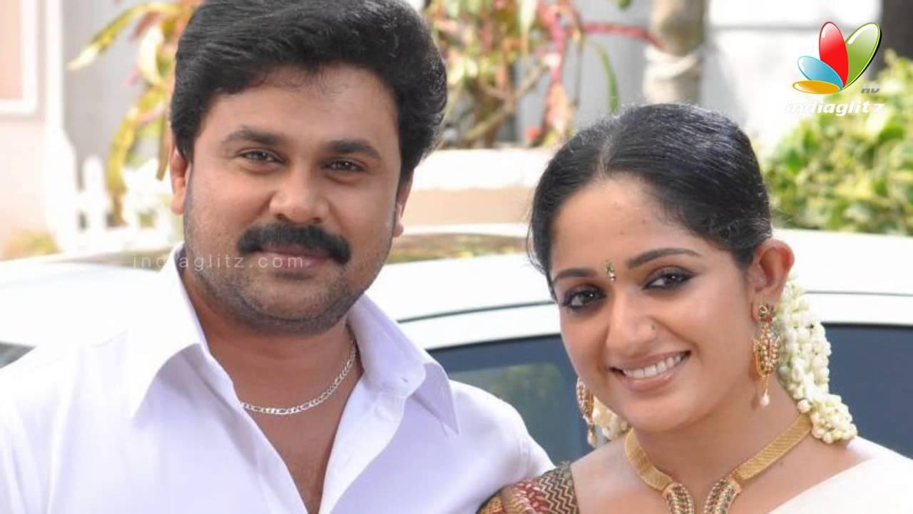 Kavya Madhavan Dileep Marriage Kavya Madhavan And Dileep