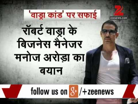 Why are Sonia, Rahul Gandhi silent on Robert Vadra issue?