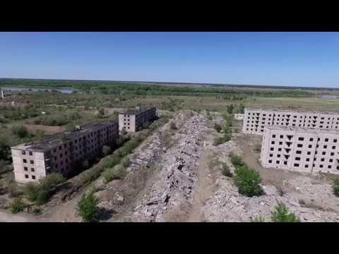 Заброшенные города Казахстана, секретный город Чаган, аэродром, семипалатинский ядерный полигон