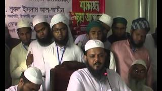 Mufti Sayed Faizul Karim