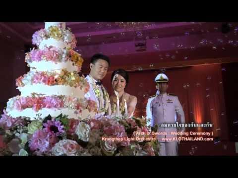 ลอดซุ้มกระบี่ทหารบก วงดนตรีเล่นสดงานแต่งงาน ช่วงพิธีการ - วงดนตรีกรุงเทพไลท์  KLO
