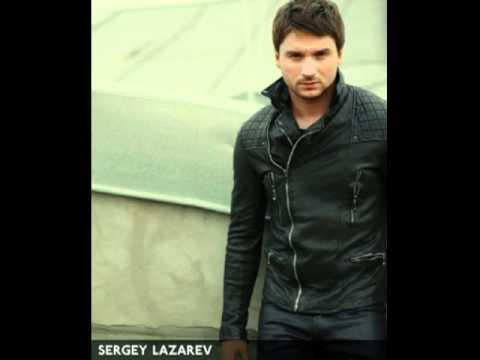 Сергей Лазарев - Im Gone