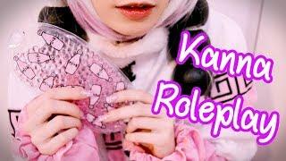 ASMR ? Kanna Cosplay [???????]- Eye Mask Sticky Noises and Tapping (Minimal Talking)