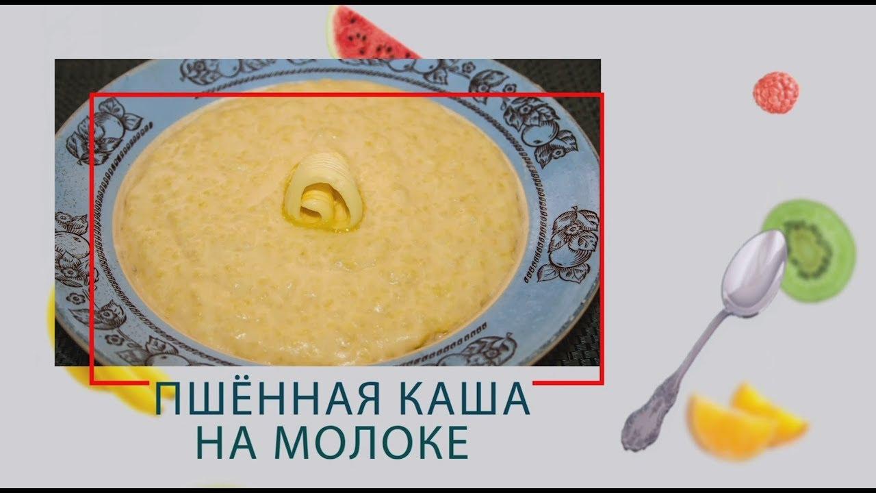 Гречневая каша на молоке в мультиварке редмонд рецепты с пошагово