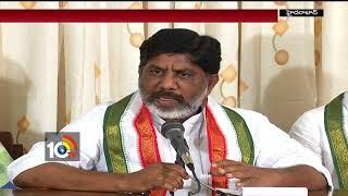 కేసీఆర్ స్వప్రయోజనాల కోసం ఢిల్లీకి : Batti Vikramarka Criticized CM KCR | Hyderabad