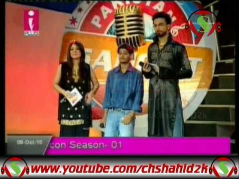 Asif Ali Ankhon Ke Sagar Pakistan Sangeet Icon 1 Elimination...