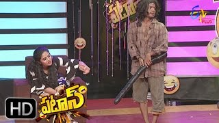 Patas |  Yadamma Raju & Express Hari Extra Fun Performance | 27th March 2017