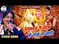 बेगूसराय में बंदूक के नोक पर  Singer Shrawan saaz   super hit Bhojpuri angika song  