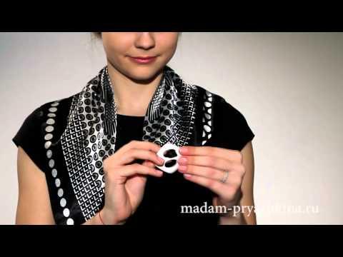 Мода Волшебная пряжка для платка