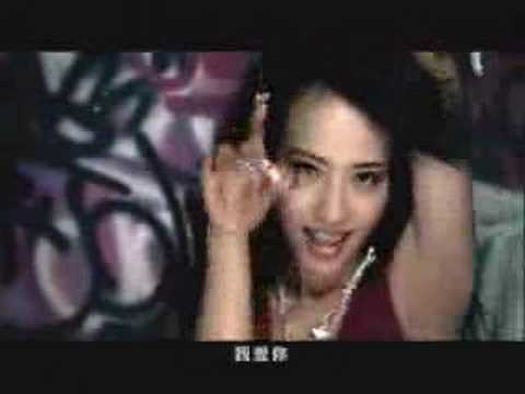a chinese pop song