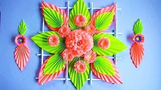 Wall Decoration Ideas   Beautiful Wall Hanging Making at Home   Paper Flower Wall Hanging